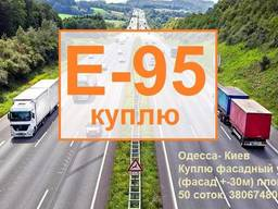 Всегда . Киевская трасса Окружная дорога .