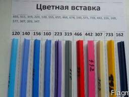 Вставка(заглушка)цветная для натяжных потолков