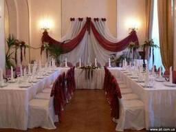 Организация и проведение свадеб, торжеств, корпоративов