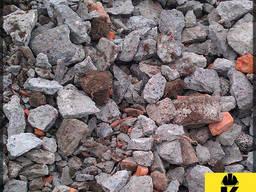 Вторичный щебень (Дробленый бетон)