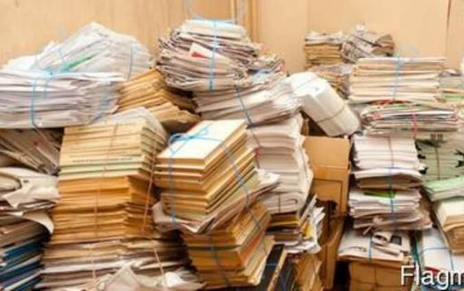 Макулатуру (архивы, картон, книги, документацию и т. д. )