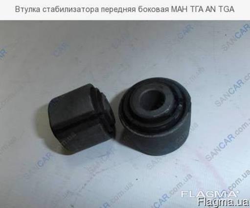 Втулка cтабилизатора переднего MAN, МАН ТГА,