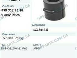 Втулка стабилизатора резиновая Mercedes Atego 1/2. ..