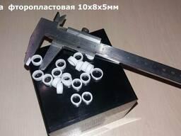 Втулка, вставка и шайба из фторопласта - изготовление