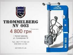 Вулканизатор переносной Trommelberg NV-003