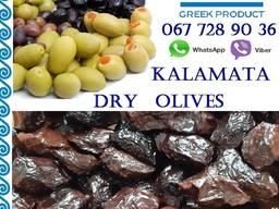 Вялені оливки сорту Каламон