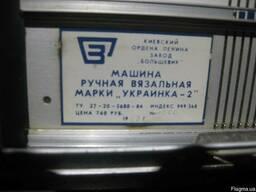 Вязальная машинка Украинка-2