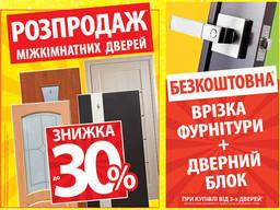 Производство Межкомнатных Дверей/Дверь/Двери от Производителя/Изготовителя