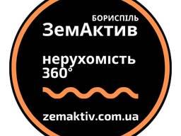 Выбор земли в Бориспольском районе.