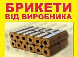 Выгоднее дров - топливный брикет дубовый Пини Кей (Pini Kay)