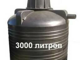 Пластиковая выгребная яма Киев Украина