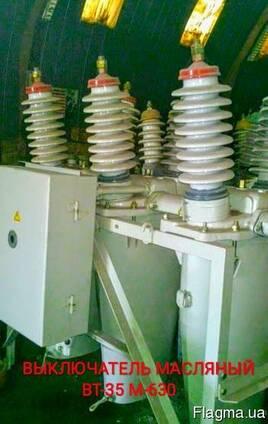 Выключатель масляный ВТ-35 М-630 с приводом ПП-67 или ПЭВ-1