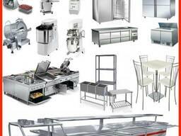 Выкуп БУ и нового оборудования для общепита кафе ресторана