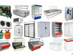 Промышленное холодильное оборудование по доступным ценам!