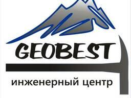 Выполнение работ инженерно-геологического направления любой