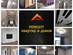 Выполняем ремонт квартир и домов.