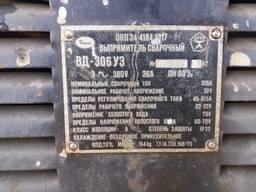 Выпрямитель сварочный ВД-306 УЗ. Рабочее состояние.