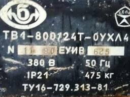 Выпрямитель для гальваники ТВ1-800/24, ВАК 3200/12