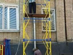 Вышка передвижная строительная 1, 7х0, 8м