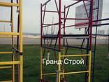 Вышка тура 1,2х2, высота 16м. Бесплатная доставка - фото 3