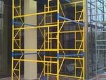 Вышка строительная тура 2,0х2,0 высота настила 18,6м - фото 2