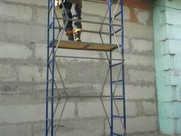 Вышка тура строительная 0,7х1,5м - 4,8м.