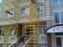 Вышка-тура строительная 1.2х2.0 6*1 бесплатная доставка