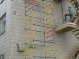Вышка тура строительная 1. 2х2. 0х8. 7 м.