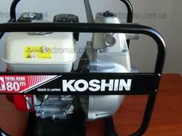 Высоконапорная (пожарная) мотопомпа Koshin serh-50v (serh-50