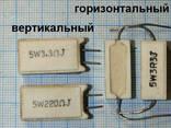 Резисторы выводные 10 вт (72 номинала) - фото 3