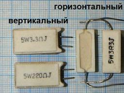 Резисторы выводные 5 вт (112 номиналов)