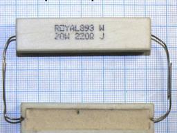 Резисторы 20 вт (32 номинала)