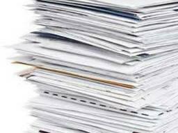 Вывоз документов на макулатуру