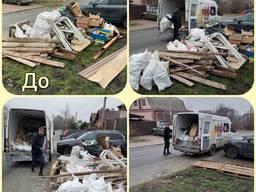 Вывоз мусора Бородянка Бабинцы Клавдиево-Тарасове Мироцкое Козинцы Здвижевка