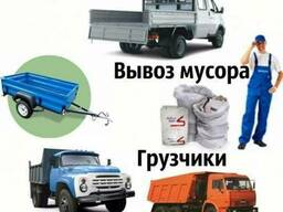 Вывоз мусора Ирпень, Буча, Гостомель, Ворзель