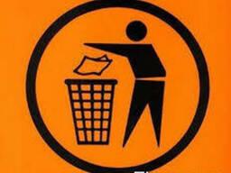 Вывоз мусора с грузчиками Погрузка мусора экскаватором