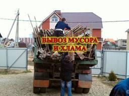 Вывоз мусора, старой мебели, хлама, листьев, снега.