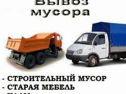 Вывоз мусора услуги транспорта услуги грузчиков