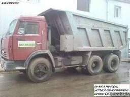 Вывоз мусора в Киеве.
