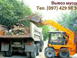Вывоз мусора в Запорожье