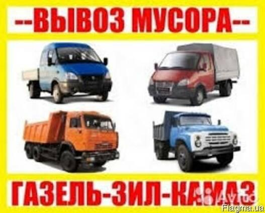 Вывоз мусора Вишневое, Софиевская Борщаговка