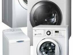 Вывоз стиральные машины.