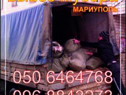 Вывоз строительного мусора и ТБО в Мариуполе а-м ГАЗель