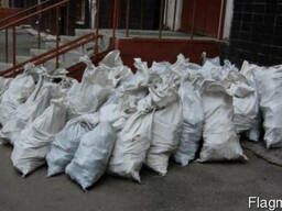 Вывоз строительного мусора в мешках Днепропетровск