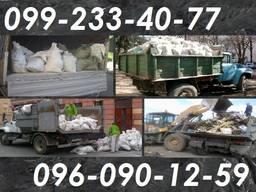 Вывоз строительного мусора, веток, земли, мебели. Погрузка