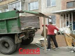 Вывоз строительного мусора. Вывезти мусор.