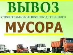 Вывоз Строй Мусора - Грузчики - Вишневое