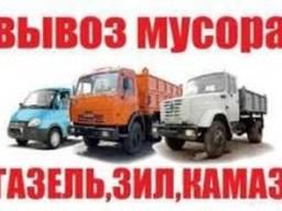 Вывоз строй мусора хлама мебели Буча Ирпень Пуща Гостомель