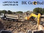 Вывоз строительного мусора Киев и область - фото 1