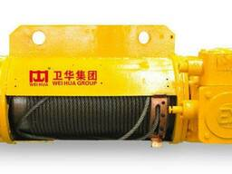 Взрывозащищенные канатные подъемные механизмы Weihua - фото 3